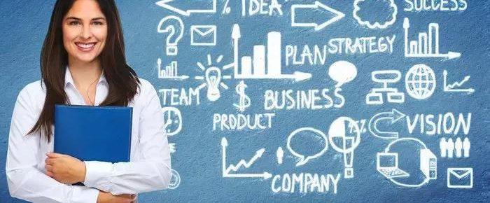 9 Schemes For Women Entrepreneurs In India